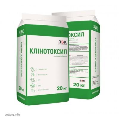 Клинотоксил, 20 кг. (ЗВК)