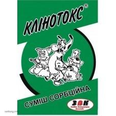 Клинотоксил, 1 кг. (ЗВК)