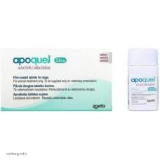 Апоквель (3,6 мг.), 10 шт. (Zoetis)