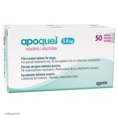 Апоквел (5,4 мг.), 10 шт. (Zoetis)