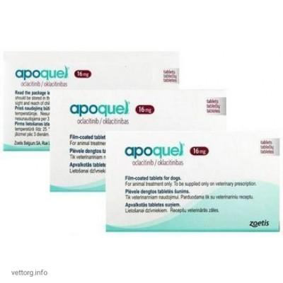 Апоквел (16 мг.), 10 шт. (Zoetis)