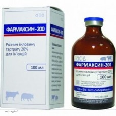 Фармаксин-200, 100 мл (BioTestLab)