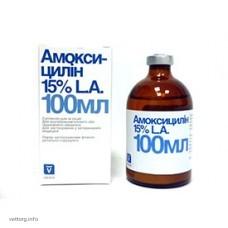 Амоксициллин 15%, 100 мл (Invesa-Livisto)