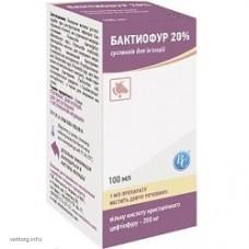 Бактиофур 20%, 100 мл (Ветсинтез)