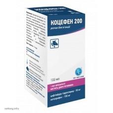 Коцефен 200, 100 мл (Ветсинтез)