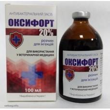 Оксифорт 20%, 100 мл. (Фортис-Фарма)