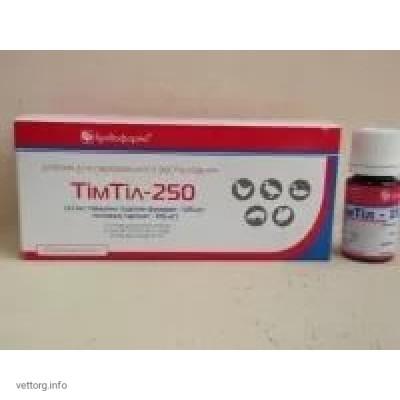 ТимТил 250 (оральный), 10 мл. (БроваФарма)