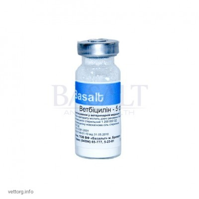 Ветбицилин-5, 10 мл. (Базальт)