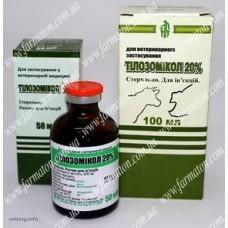 Тилозомикол® 20%, 10 мл. (Фарматон)