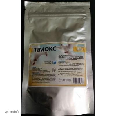 Тімокс (аналог Ніфулин форте), 100 гр.