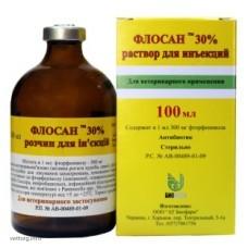 Флосан® 30%, 10 мл. (АТ Биофарм)