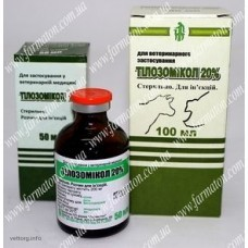 Тилозомикол® 20%, 50 мл. (Фарматон)