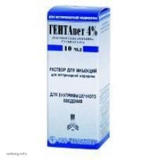 Гентавет® 4%, 10 мл (Ветсинтез)