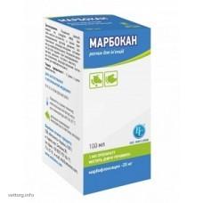 Марбокан, 100 мл (Ветсинтез)