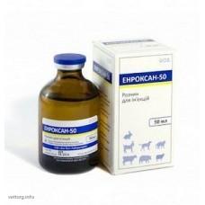 Энроксан-50 (ин.), 50 мл (BioTestLab)
