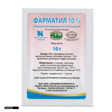 Фарматил 10%, 10 г. (УЗВПП)
