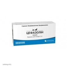 Цефазолин, 1г. (Артериум)