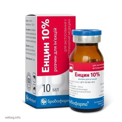 Энцин 10%, 10 мл