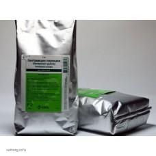 Гентамицин-П порошок, 50 г. (KRKA)