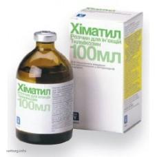 Химатил, 50 мл (Invesa-Livisto)
