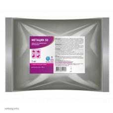 Метацин 50, 1 кг (Ветсинтез)
