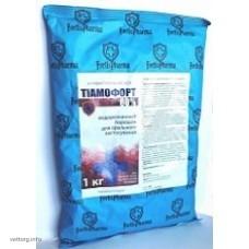 Тиамофорт 80%, 1 кг. (Фортіс-Фарма)
