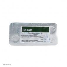 Гатифлоксацин 50 таблетки № 10 (Базальт)