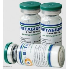 Ветабицин - 5 (УВПП)