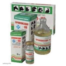 Энрофлоксацин-100 (инъ), 100 мл. (Продукт)