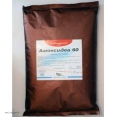 Амоксидев 60 (порошок), 1 кг. (ДЕВІЕ)