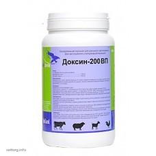 Доксин - 200 ВП, 1 кг. (Interchemie)