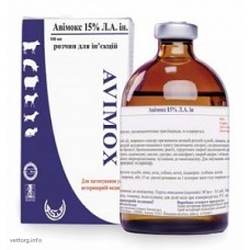 Авимокс 15% Л.A. инъ., 50 мл. (AVICO)