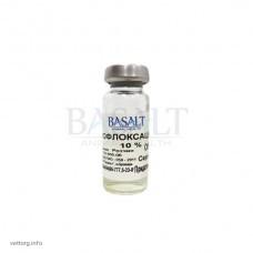 Энрофлоксацин 10% орал., 10 мл (Базальт)