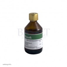 Веттримеразин раствор, 50 мл. (Базальт)