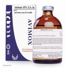 Авимокс 15% Л.A. инъ., 100 мл. (AVICO)