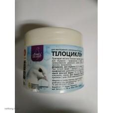 Тілоциклин (порошок), 200 г. (Фарматон)