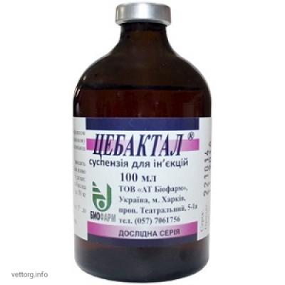 Цебактал®, 100 мл. (АТ Биофарм)