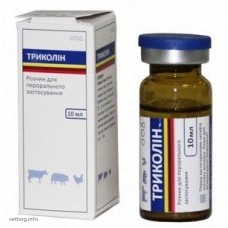 Триколин, 10 мл (BioTestLab)