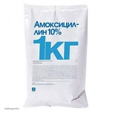 Амоксицилін 10%, 1 кг. (Invesa-Livisto)