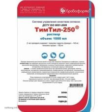 ТимТил 250 (оральный), 1 л (БроваФарма)