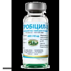 Пробицил - 3 (УЗВПП)