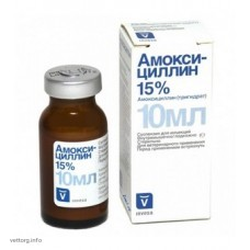 Амоксициллин 15%, 10 мл (Invesa-Livisto)