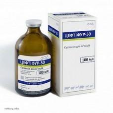Цефтифур-50, 10 мл (BioTestLab)