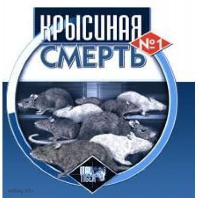 Крысиная смерть №1, 2,5 кг. (Итал Тайгер)