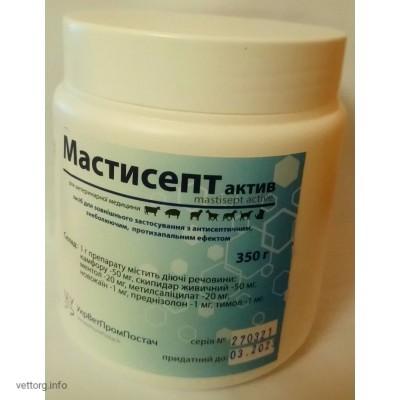 "Мазь ""Мастисепт актив"", 350 г (УВПП)"
