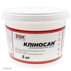 Клиносан®, 5 кг. (ЗВК)