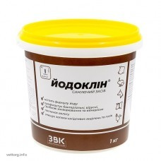 Йодоклин, 1 кг. (ЗВК)