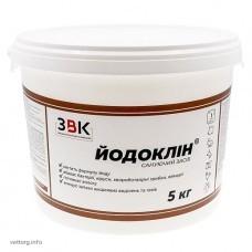 Йодоклин, 5 кг. (ЗВК)
