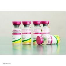 Аллерген сухой очищенный с атипичных микобактерий (ААМ) с растворителем микобактериальных аллергенов, 50 доз. (СумБФ)