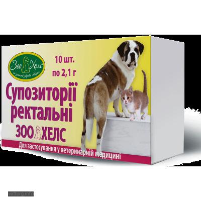 """Супозитории """"ЗооХелс"""", 10 шт. (УЗВПП)"""
